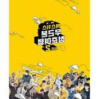 SECHSKIES Season1,2 Travel DVD
